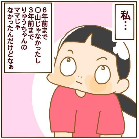 EAA1B698-85C6-40C1-A48D-31D6F60FB831