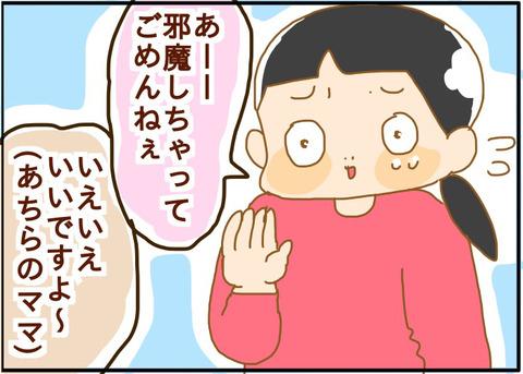 [画像:1f4e2a71-s.jpg]