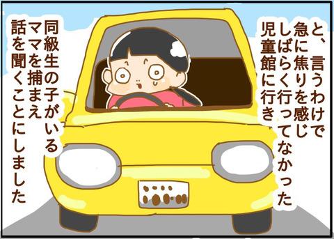[画像:1face813-s.jpg]