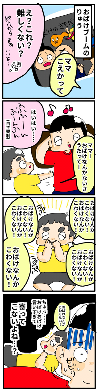 [画像:2002be0e.jpg]