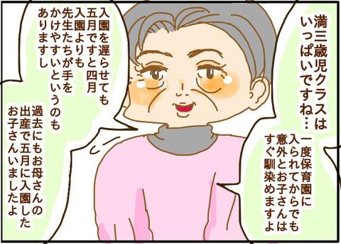 [画像:20cfd7f5-s.jpg]