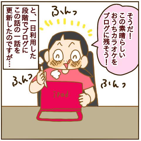 9058EC93-2A3C-4B0F-848F-A81CA678F40B