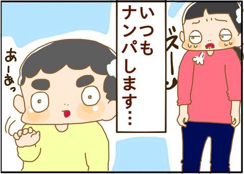 [画像:2200f198-s.jpg]