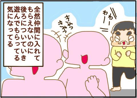 [画像:225f2e8e-s.jpg]
