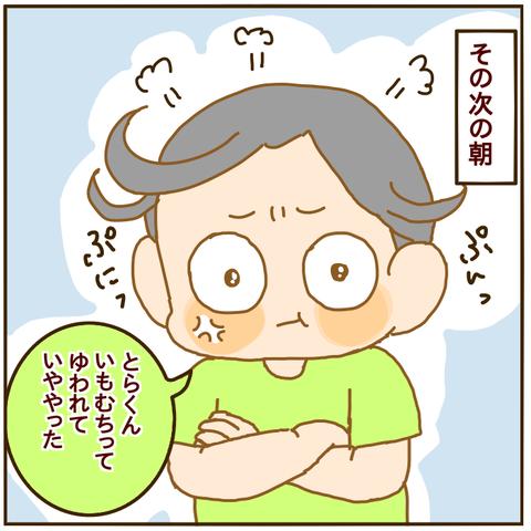 32A8801D-B175-4EE2-982E-8A80BF340854