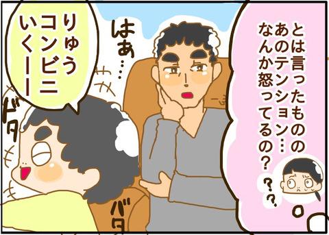[画像:241f5706-s.jpg]