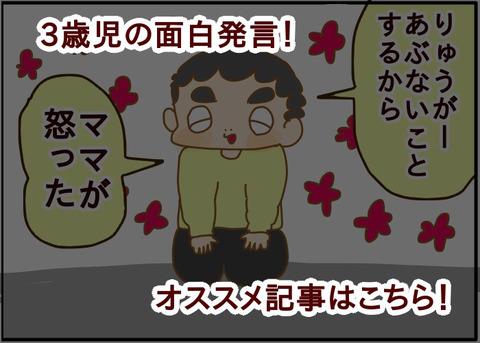 2018-01-05-09-39-30