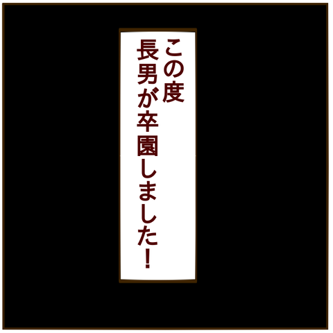 0506C059-6CAC-483D-8625-3F7BBF15D1C7