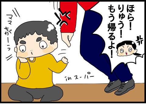 2017-04-08-07-51-01