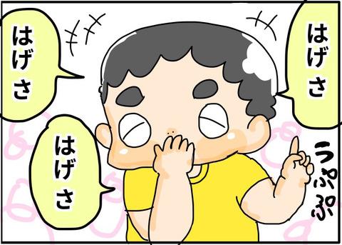 [画像:26cc8108-s.jpg]