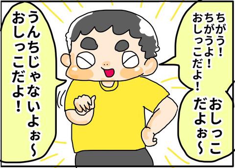 [画像:27f7ecc0-s.jpg]