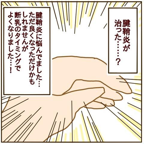 6C28AD0F-3462-4E97-B22B-641D14D4137E