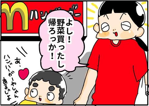 [画像:2bad5988-s.jpg]