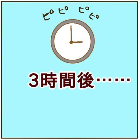 8BC1A486-EA22-4DA5-8BA9-3934F2CF4C0D
