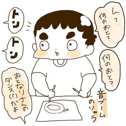 [画像:2c42cc48-s.jpg]