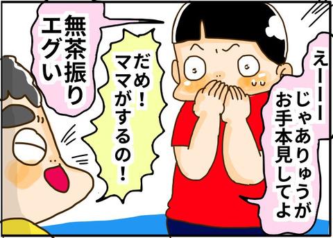 [画像:309e4455-s.jpg]