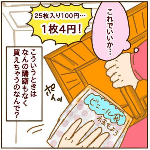60B6D6CF-4B2B-44E6-843E-6E4F94F177DB