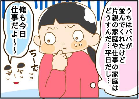 [画像:31a76c35-s.jpg]