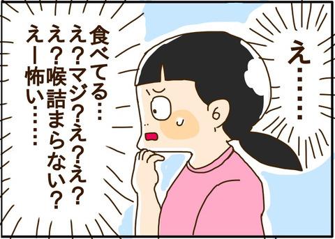 [画像:3207f80e-s.jpg]