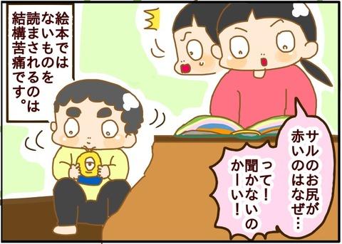 115A4BF1-3C1B-45FD-9F0D-79DB1EE8C390