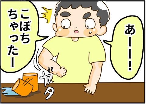 [画像:35937019-s.jpg]
