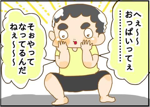 [画像:3601c420-s.jpg]