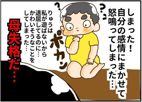 [画像:36950365-s.jpg]