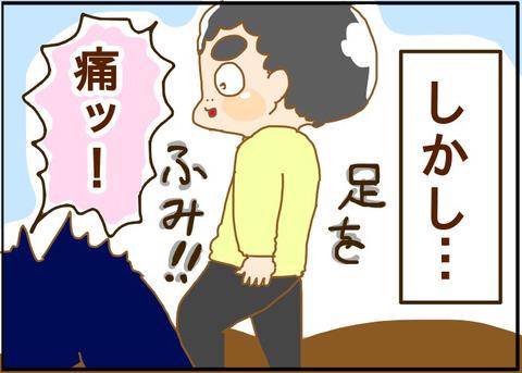 [画像:36d333f4-s.jpg]