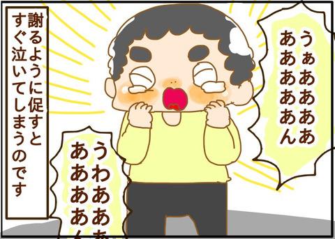 [画像:3840caed-s.jpg]