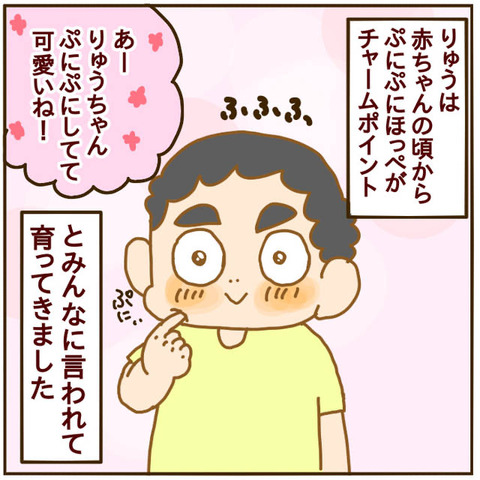 IMG_4004