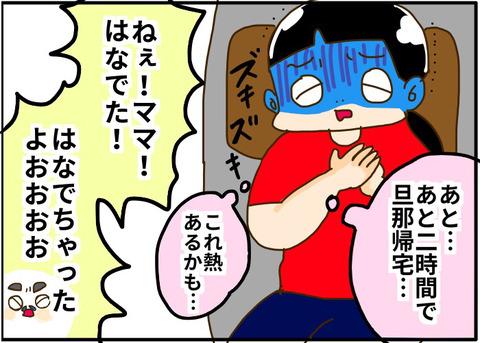 [画像:3cfda081-s.jpg]