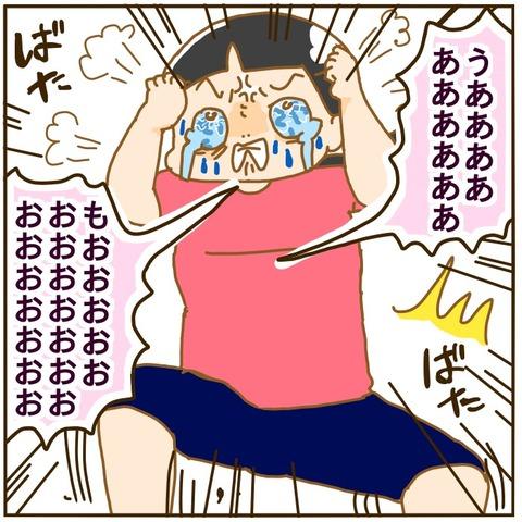 2B5D85E3-0F68-4F20-B9E6-4ABA6B87F563