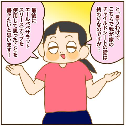 4276D943-B640-4C6E-9570-6BDE9A8E8F57