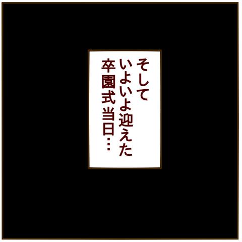 04A30EB1-5BA0-4E57-87C4-0B77C52B0F6B