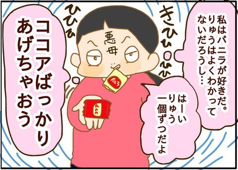 [画像:42bbb33f-s.jpg]