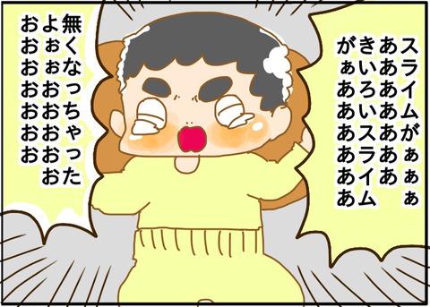 [画像:434b5273-s.jpg]