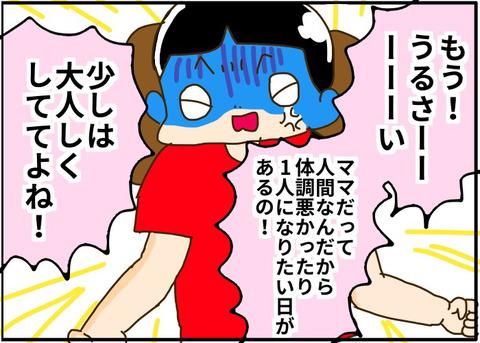 [画像:434f17dd-s.jpg]