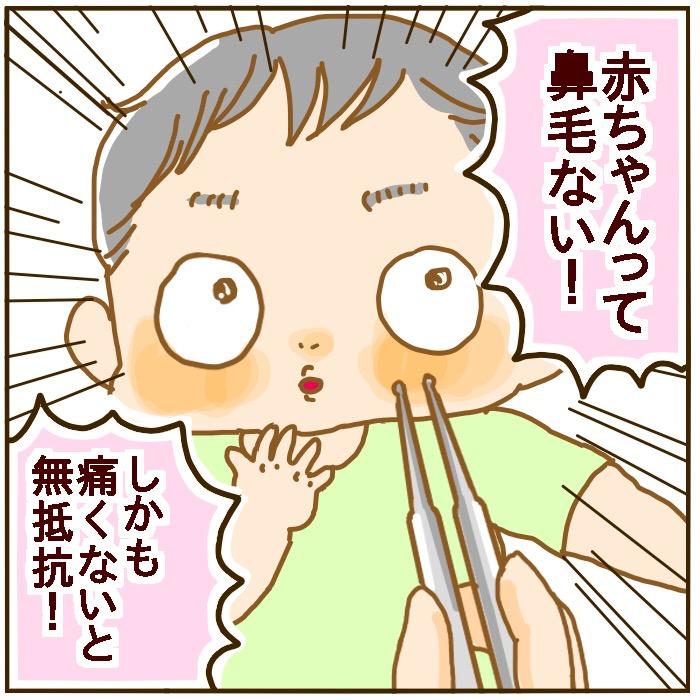 鼻くそ 方 赤ちゃん 取り