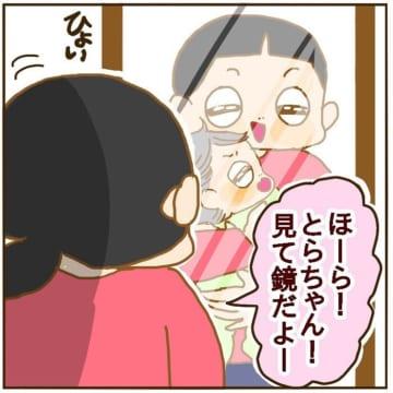 190119_kagami_01-360x360