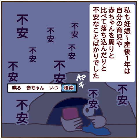 2CA8ABE6-0AF9-46BA-A5E0-CCFEBF7209BA
