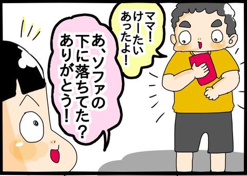 2017-07-09-01-57-48