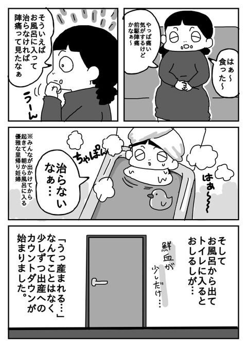 [画像:4c59b3b2-s.jpg]