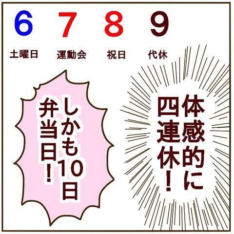 83A2B00C-FB8B-41E5-AF2B-E6565F4A43A4