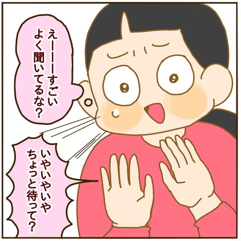 26470538-9E4C-4FDA-931A-196550AAA497