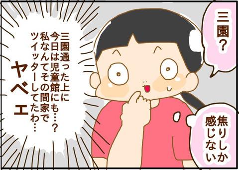 [画像:4e99db81-s.jpg]