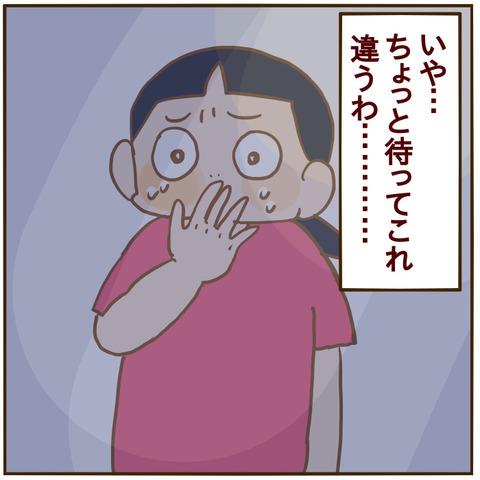 5EEDC54B-D925-4052-B84A-63FE142BB2A6