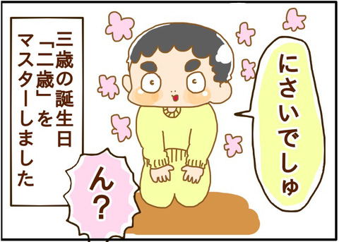 [画像:4f08dae1-s.jpg]