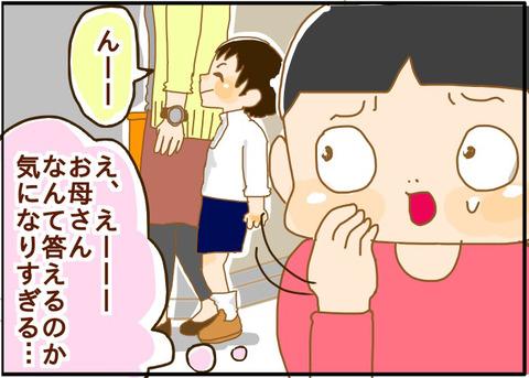 [画像:508e7fca-s.jpg]