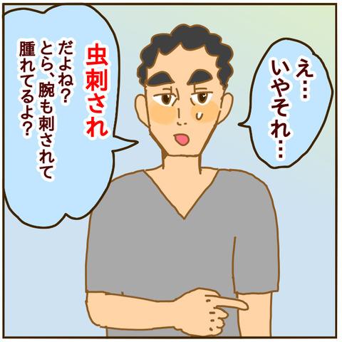 B62EC206-C2FE-48DE-B7CE-3EA51723B49A