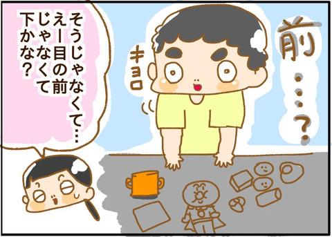 [画像:51303560-s.jpg]